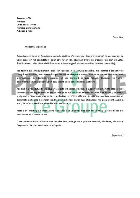 lettre de motivation pour un emploi d h 244 tesse d accueil 233 tudiant pratique fr