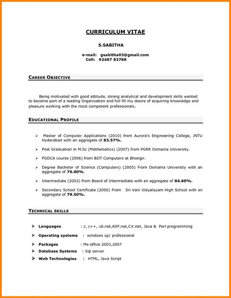 5+ Career Objectives For Cv For Freshers  Dialysisnurse. Special Education Teacher Resume Samples Template. Push Pin Art Templates. Project Management Spreadsheet Excel Template. Wedding Welcome Letter Template Word Template. Printable Flyers Templates Free Template. Template For Event Planning Checklist Template. Download Spreadsheet From Excel Online. 18 Period Budget Template