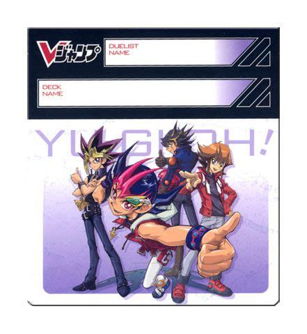 Yuma Tsukumo Deck Pojo Card Generator Yugioh Images