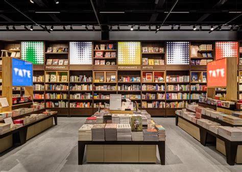 uxus gift shop at tate modern visi