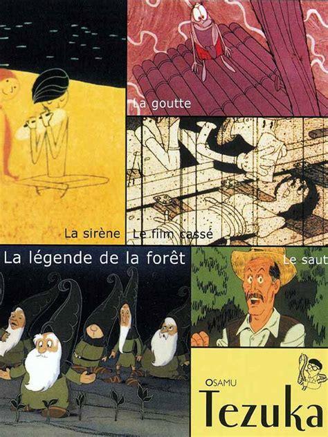 La Légende De La Forêt  Film 2002 Allociné