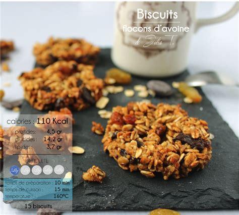 la ligne gourmande recette des biscuits aux flocons d avoine