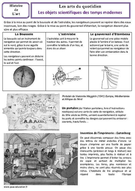 objets scientifiques des temps modernes cm1 cm2 arts du quotidien histoire des arts