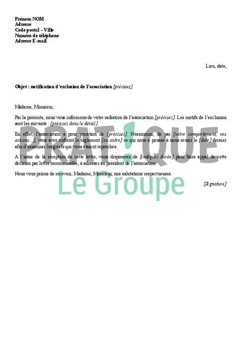 lettre d exclusion d un membre d une association pratique fr