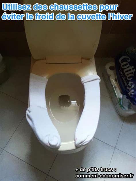 une astuce pour la cuvette de toilettes que vos fesses vont adorer