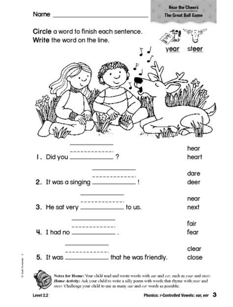 R Controlled Vowels Worksheets 2nd Grade Worksheets For All  Download And Share Worksheets