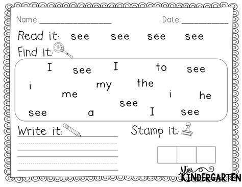 Sight Word Practice!  Miss Kindergarten