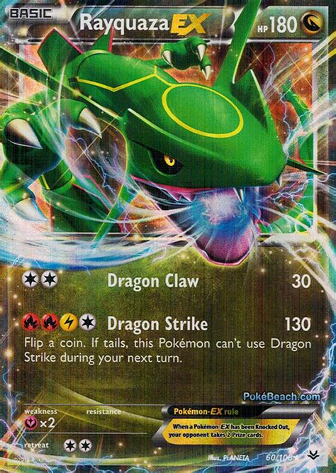 m rayquaza ex bcr on bcr ros standard 2015 sixprizes forums