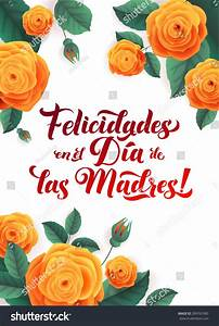 Happy Mothers Day Spanish Greeting Card Stock Vector ...