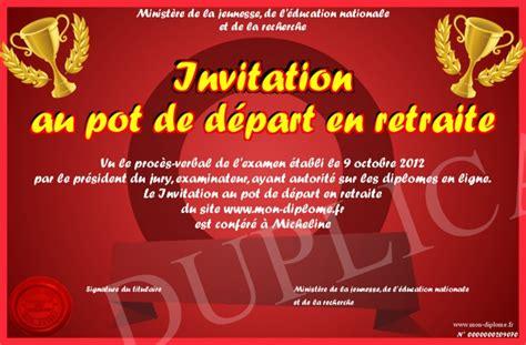 invitation au pot de depart en retraite