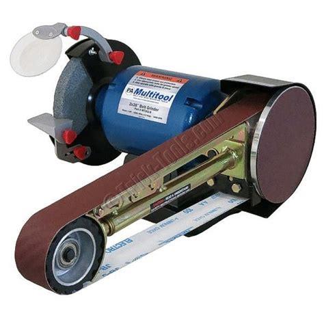 Multitool Belt Grinder 2 X 48 Inch Attachment W 1 Hp
