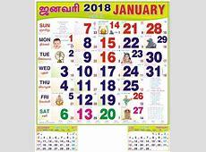 monthly calendar pictures Geccetackletartsco