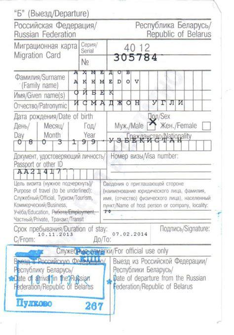 В какие страны можно поехать без визы по киргизскому паспорту