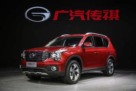 Gac Motor Brings Six Signature Models To Auto Shanghai 2017