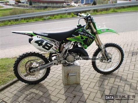 2007 Kawasaki Moto Cross