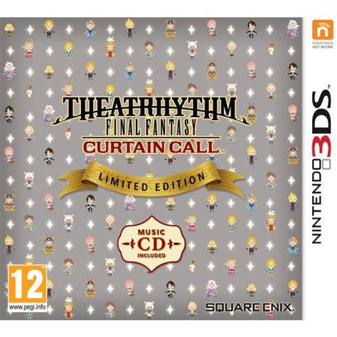 theatrhythm curtain call limited edition nintendo 3ds zavvi