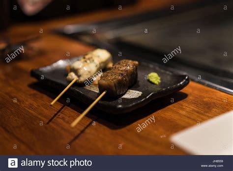 Steamboat Kobe Teppanyaki by Wagyu Japan Stockfotos Wagyu Japan Bilder Seite 3 Alamy