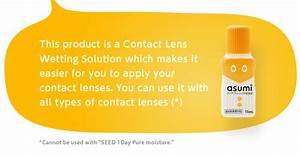 asumi Contact Lens Wetting Solution - asumi Contact Lens ...