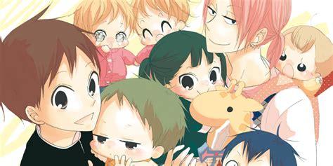 Babysitters Tome 1  Club Shôjo