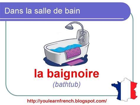 65 mejores im 225 genes de dans la salle de bain faire sa toilette en idiomas hacer y