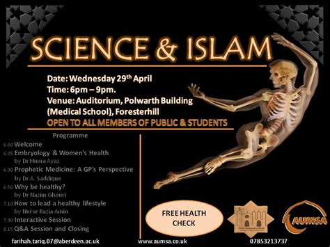 islam and science importance of science in islam islam and islamic laws