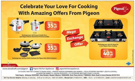 Pigeon Kitchen Appliances  Exchange Offers  Mumbai