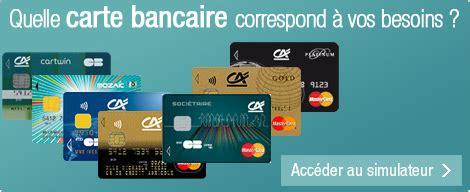 credit bank personnel quelle carte bleue choisir