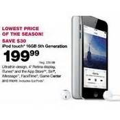 Fred Meyer Touch Ls by Best Black Friday 2013 Apple Product Deals Nerdwallet