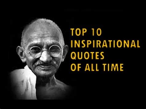 Top 10 Powerful Inspirational And Motivational Quotes Of