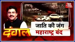 Dangal: Political Experts Discuss The Rampage Caused In ...