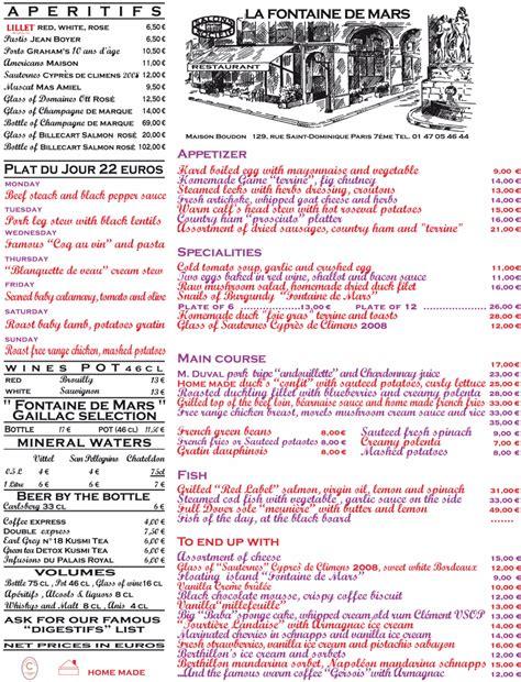 menus et boissons la fontaine de mars restaurant