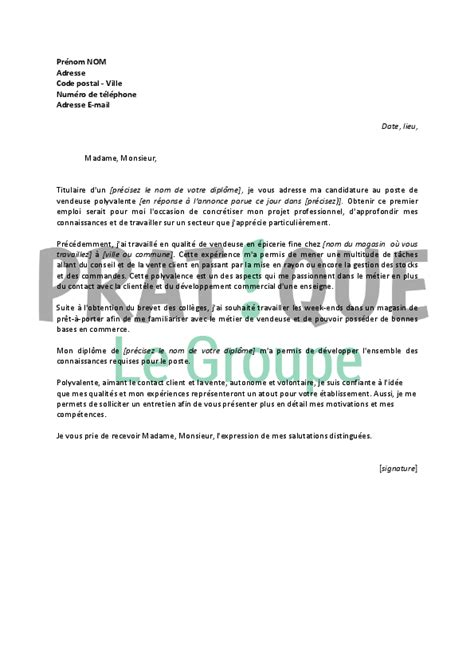 lettre de motivation pour un emploi de vendeuse polyvalente d 233 butante pratique fr