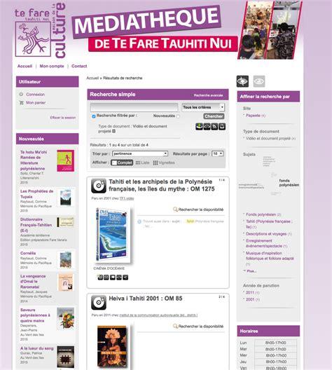le catalogue de la m 233 diath 232 que est en ligne