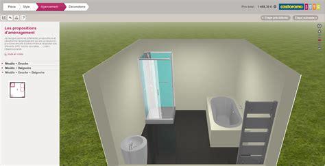 salle de bain en 3d les logiciels en ligne et leur fonctionnement
