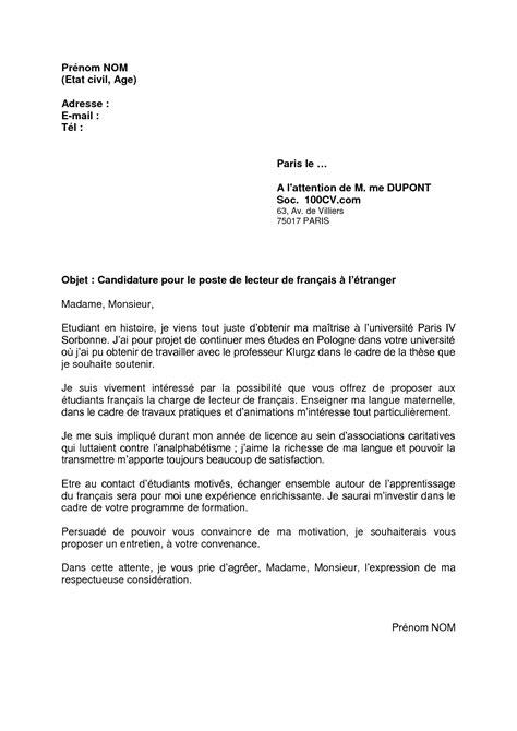covering letter for teachers resume in india resume for school letter of recommendation
