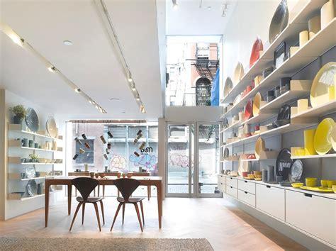 Home Design Store :  Retail Interior Designers