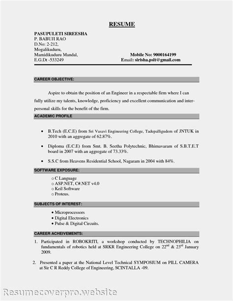 Resume Examples Job Objective. Child Acting Resume Template No Experience. Taleo Resume. Skill Summary Resume. Changing Career Resume. Whole Foods Resume. Resume Format For Engineering Fresher. Cleaner Resume Sample. Physical Therapy Objective Resume