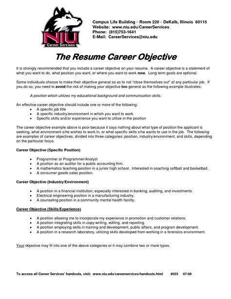 2016 Resume Objective Example Samplebusinessresumecom