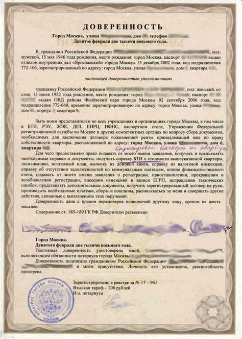 Оформление документов по агентскому договору