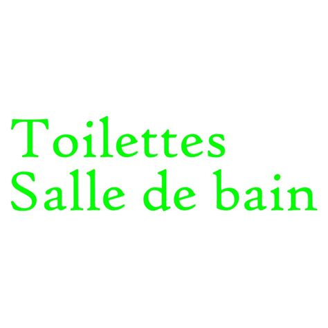 pack of 2 doors wall decals quot salle de bain quot and quot toilettes quot glow in the cheap