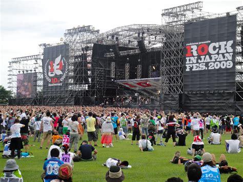 Rock In Japan Festival 2014 At 国営ひたち海浜公園 / 日曜,8月10日 09
