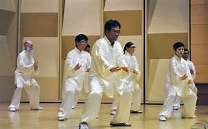 Chinese Wushu & Taichi Academy