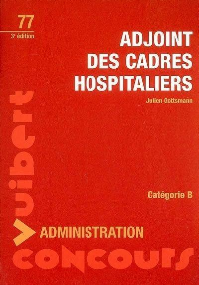 livre adjoint des cadres hospitaliers julien gottsmann vuibert collection concours